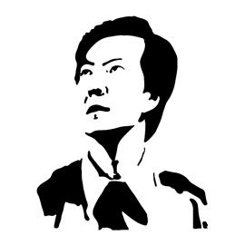 Community – Ben Chang Stencil