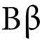 Greek Letter - Beta