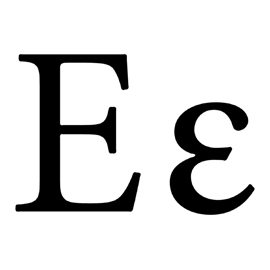 Greek Letter – Epsilon