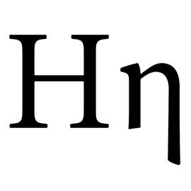 Greek Letter – Eta