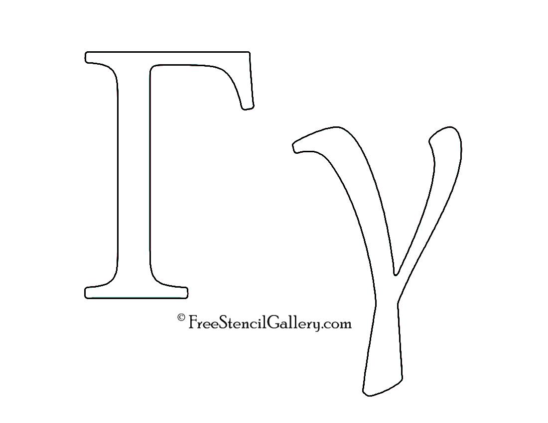 Greek Letter Gamma Free Stencil Gallery
