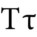 Greek Letter - Tau