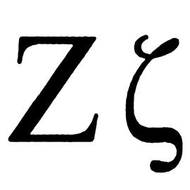 Greek Letter – Zeta